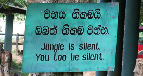 Sign for people at the orphanage